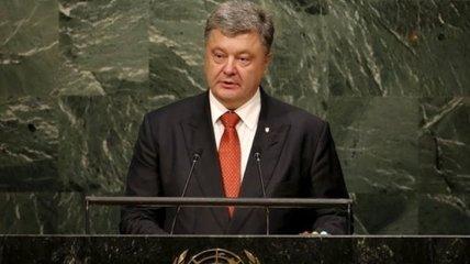 Президент Украины сегодня выступит на Генассамблее ООН