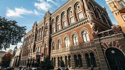 НБУ: Украинские банки увеличили прибыль почти на 70%