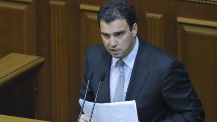 Абромавичус: Правительство надеется на приход инвестиций из США