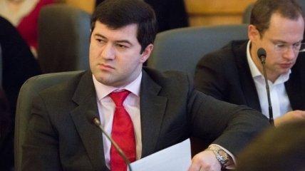 Насиров пообещал уволить тех, кого требовал убрать из ГФС Яценюк