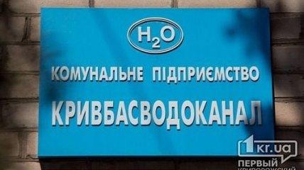 На предприятии в Криворожской области погибли три человека