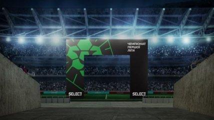 2 группы по 10 команд: чемпионат Украины по футболу кардинально преобразится
