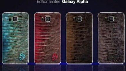 Samsung выпустит всего 400 единиц Galaxy Alpha Limited Edition