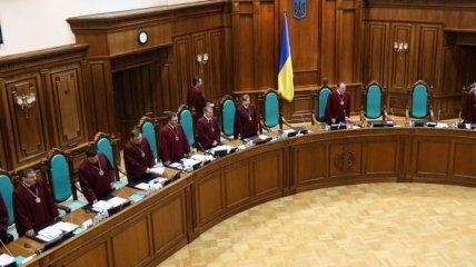 Баулин продолжит исполнять обязанности главы Конституционного суда