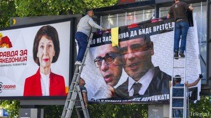 Сегодня проходят выборы в Северной Македонии: в бюллетене всего 3 кандидата