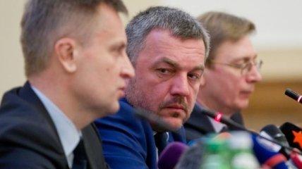 И.о. генпрокурора просит лишить неприкосновенности 3 нардепов