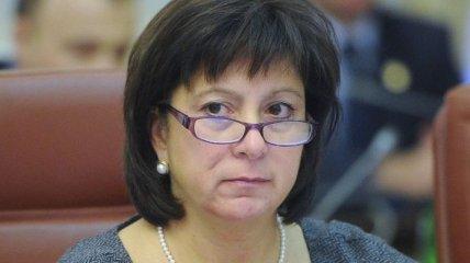 Яресько поддержала заявление США о реструктуризации долга Украины