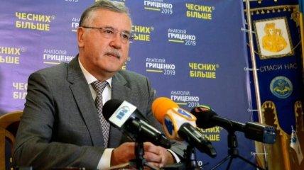 Ставки букмекеров на Гриценка повысились после снятия Садового