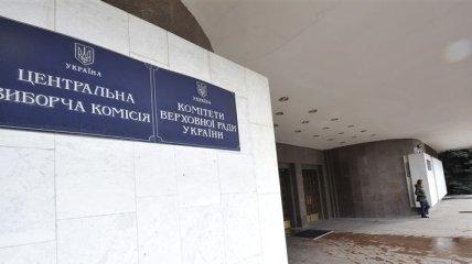 Сегодня в списке на пост Президента Украины 19 кандидатов