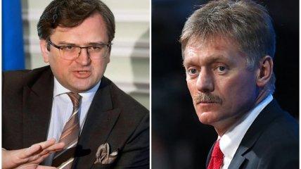 Дмитрий Кулеба и Дмитрий Песков