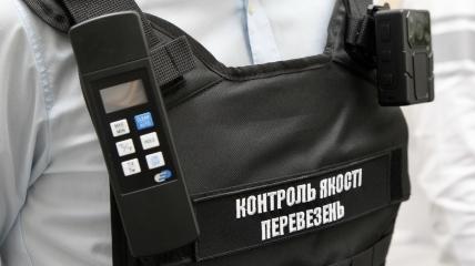Отныне инспекторы будут следить за соблюдением всех новых стандартов пассажирских перевозок