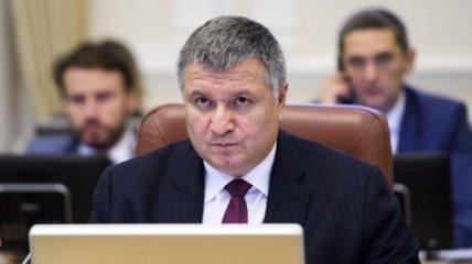 Аваков отменил приказ о награждении оружием стрелявшего в полицейского