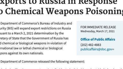 """""""Месть"""" за Скрипаля и Навального: США вводят новые санкции против России"""