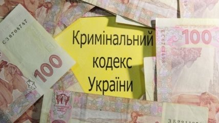 В Прикарпатье на взятке попался замруководителя ГПтС
