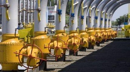 Украина рассматривает возможность поставки газа из Турции