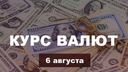 Доллар, евро и российский рубль снова падают в цене - курс валют в Украине на 6 августа