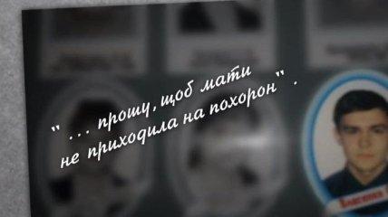 В Черкасской области повесился чиновник