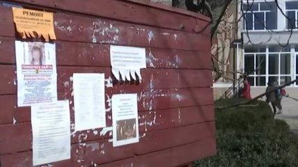 На Херсонщине четвертые сутки ищут пропавшую 7-летнюю девочку: подробности и фото