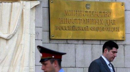 Россия выступает за проведение международной конференции по Сирии