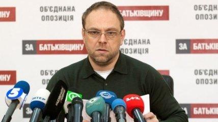 Власенко опроверг слухи