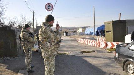 """В Луганской области возобновился пропуск через КПВВ """"Золотое"""""""