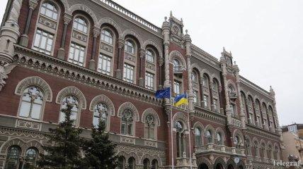 В Украине с 1 января вводят ежегодную оценку устойчивости банков