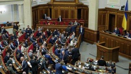 Украинцы не доверяют Раде почти так же сильно, как и российским СМИ (опрос)
