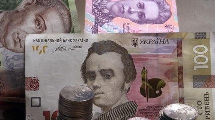 Налог на пенсии отменят для 500 тысяч украинцев