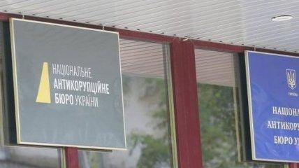 Детективы НАБУ расследуют уголовные производства в отношении Дейдея и Лозового