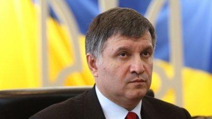 Аваков призвал всех украинцев немедленно сдать оружие