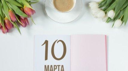 """Итоги 10 марта: на Прикарпатье разворачивают дополнительные ковидные госпитали, раскрыта """"сенсация"""" от Гордона"""