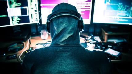 Особистість хакера або хакерів встановити не вдалося.