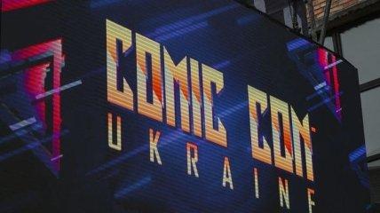 Неутешительные новости для поклонников комиксов: Comic Con Ukraine 2020 отменили