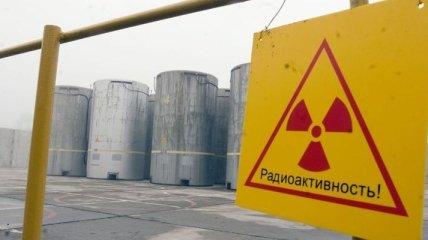 Украина в I квартале закупила ядерное топливо на $54,7 млн