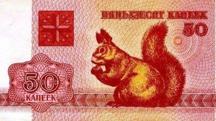 Самые необычные деньги в мире (Фото)