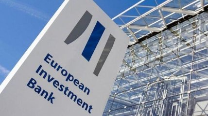 Порошенко уполномочил Минфин изменить соглашение с ЕИБ