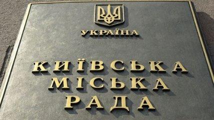 В Киевский теризбирком поступили протоколы от семи районных ТИК