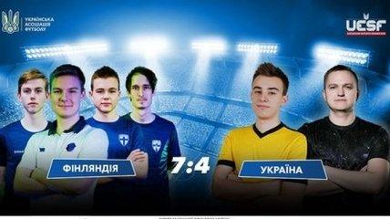 FIFA 20: Сборная Украины проиграла Финляндии