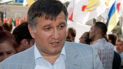 "Аваков намерен судиться с ликвидаторами банка ""Базис"""