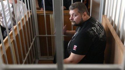Генпрокуратура: Мосийчуку грозит до 12 лет тюрьмы