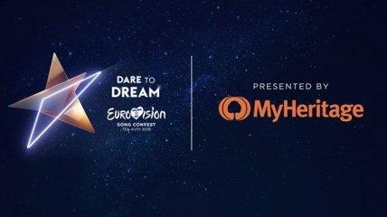 В Сети показали первое фото с Евровидения 2019 в Израиле
