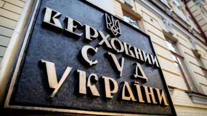 Верховный суд отказал в отмене выговора Холодницкому