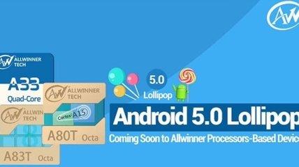 Allwinner запускает на своих чипах Android 5.0 и Android TV