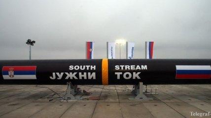 """Европейский союз не против газопровода """"Южный поток"""""""