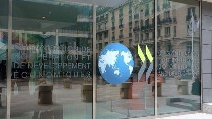 Колумбия присоединится к ОЭСР