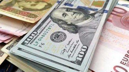 Свежий курс валют: доллар и евро потеряли в цене