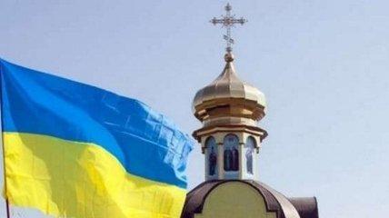 Томос для ПЦУ охранял бывший служитель Болгарской православной церкви