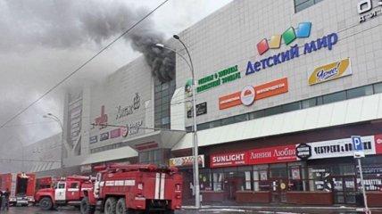 """Страшный пожар в Кемерово: трагедия в торговом центре """"Зимняя вишня"""""""