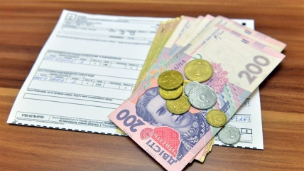 Грошей на субсидії в Україні у 2022 році може не вистачити