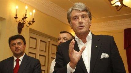 """""""Наша Украина"""" возмущена заявлением о Ющенко"""